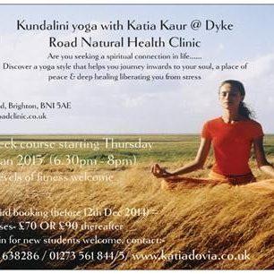 Kundalini yoga @Dyke Rd Natural Health Clinic